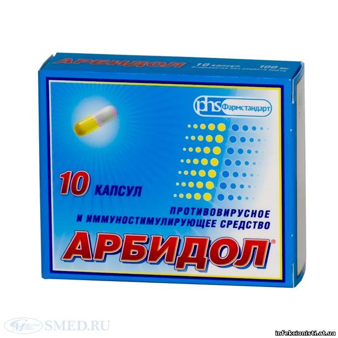 alupirin инструкция по применению